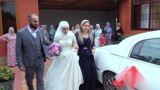 Чеченская Свадьба Магомеда и Раяны. Видео Студия Шархан