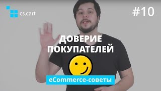 видео Если клиент не покупает, но и не отказывает прямо