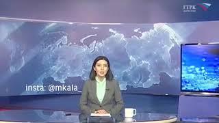 В Дагестане родник стал «Яблоко разбора» между двумя сёлами в Левашинском районе