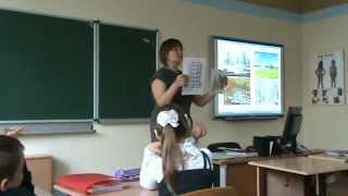Открытый урок английского языка педагог Елизарова