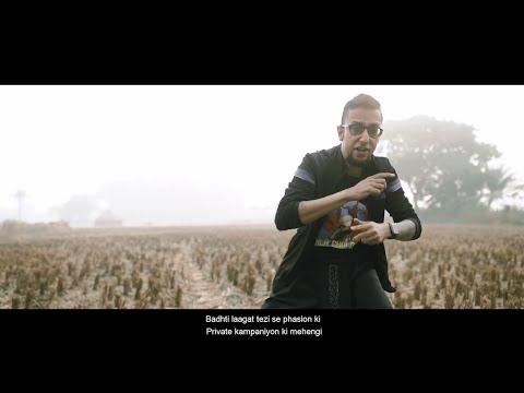 Ekla cholo re ft. Epr full video rap song