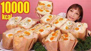 【大食い】たまご大量!!ごろっと卵とタルタルソースがぎっしり詰まってて美味しい!萌え断サンドが美味しすぎる[ローソン 飲むマンゴープリン]4.5kg [10人前]10000kcal【木下ゆうか】