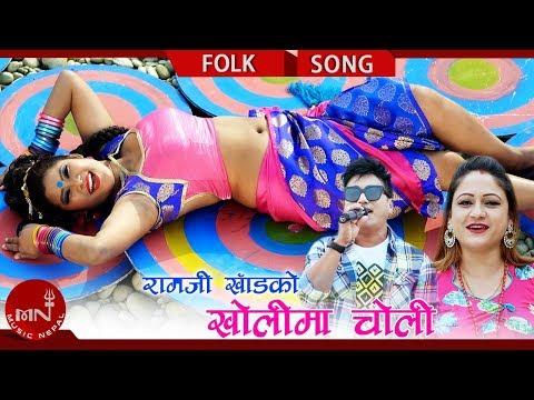 Kholima Choli  Ramji Khand & Sarita Khanal Ft Shankar BC & Rina Thapa Magar  New Lok Dohori 2018