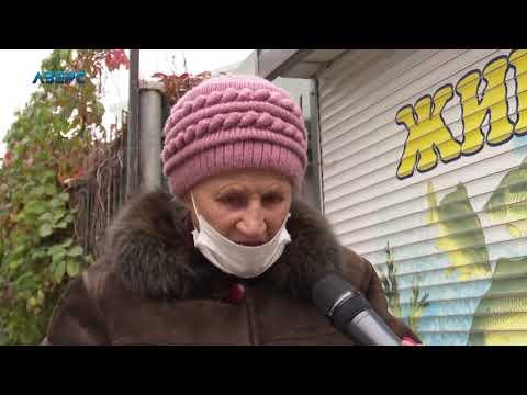 ТРК Аверс: Артист та клоун:  що про Зеленського кажуть на Волині  після його візиту