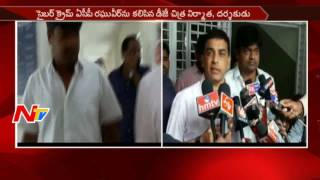 Dil Raju Complaints to Cyber Crime Police over Duvvada Jagannadham Piracy   NTV