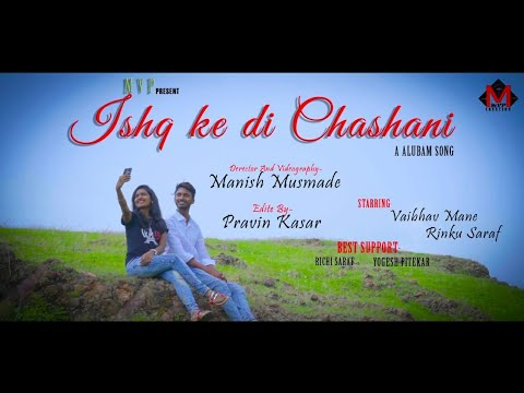 Chashni Cover Song 2019 Advertise - Dipyog Films L Female Version L Vaibhav Mane L Rinku Saraf