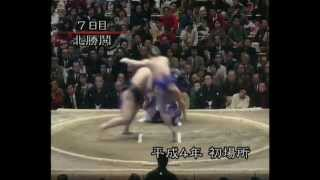 Mainoumi vs. Kitakachidoki : Hatsu 1992 (舞の海 対 北勝鬨)