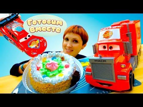 #МашаКапукиКануки и игрушки #СуперКрылья, Маквин (Тачки) и Мак Трак украшают торт! Видео про машинки - Простые вкусные домашние видео рецепты блюд