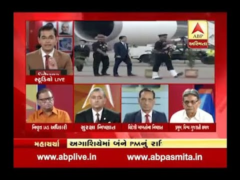 Mahacharcha : PM Modi And PM Sinzo In Gujarat