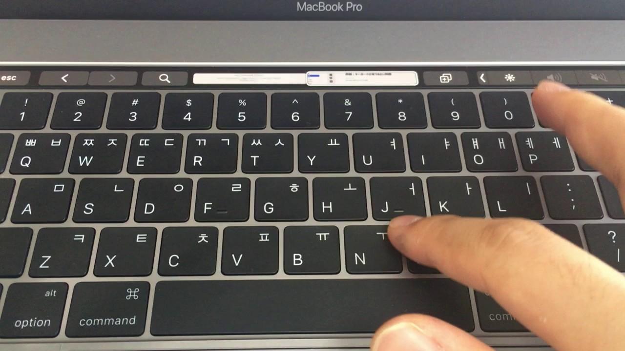 Apple Butterfly Keyboard Noise Youtube