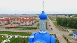 Шпаковский район (Молодежный туризм)(, 2016-12-30T11:37:32.000Z)