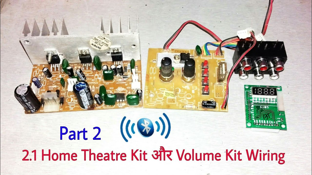 2 1 And 4 1 Home Theatre Kit And Volume Kit Wiring Part 2 You Like Electronic Youtube