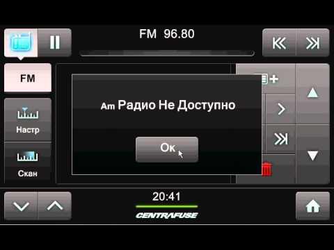 ADS Tech RDX155 USB FM Radio в Centrafuse 35
