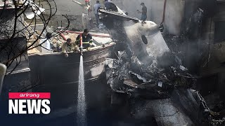 Aircraft With 107 On Board Crashes In Pakistan; Many Feared Dead