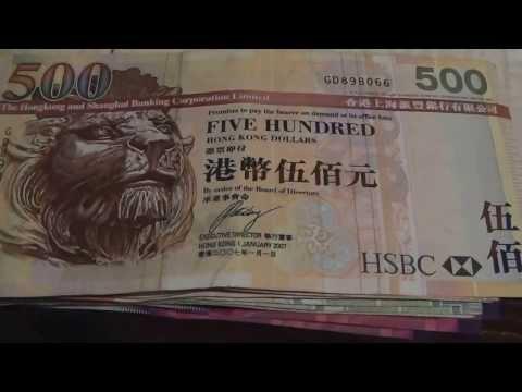 Sudeste Asiático 18: Macau - Hong Kong Dolar e Patacas