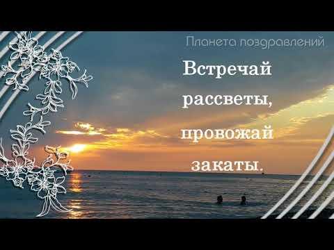 ❤️Все хорошо -  тверди себе с УТРА !❤️Пожелания доброго утра и хорошего дня !!!❤️