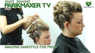 Прическа для торжеств Amazing hairstyle for prom парикмахер тв parikmaxer.tv