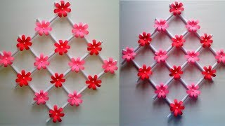 Paper Flower Wall hanging | Easy Wall Decoration Idea - Paper craft || SUNIL CREATION