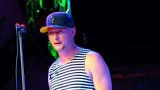 Бумбокс • Та, что (live in Odessa - Ibiza Beach Club. 21.07.2013)