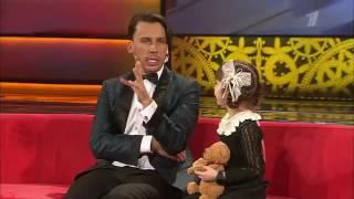 Лучше всех шоу на Первом с Максимом Галкиным для детей 2016
