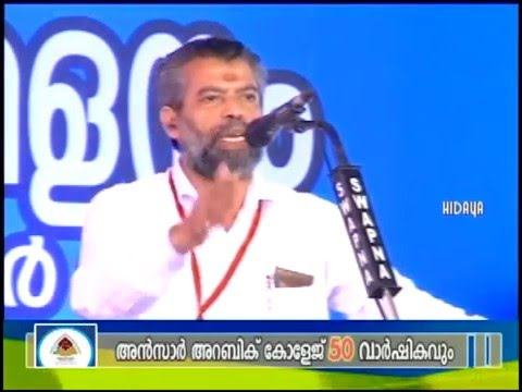 A.A.C Valavannur | Old student conference | Greeting speech | Kurukkoli Moideen