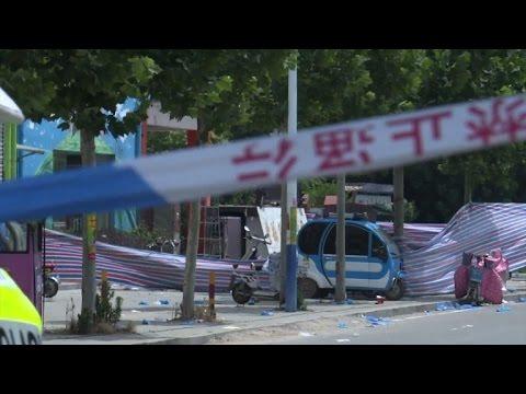 China says kindergarten blast was bomb, suspect dead