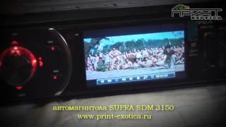SUPRA SDM 3150