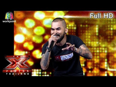 99 Problems - เหนือ   The X Factor Thailand