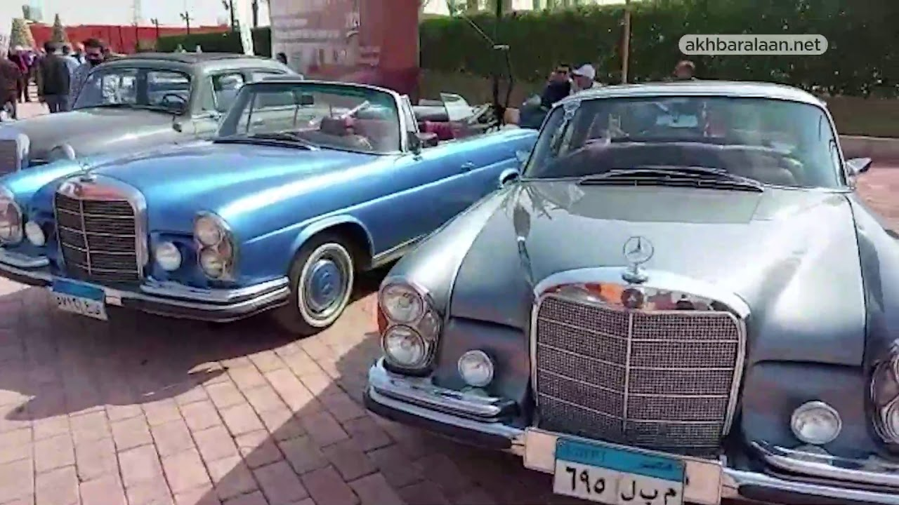 كاميرا #عيش_الآن في ملتقى السيارات الكلاسيكية بنسخته الأولى في #مصر تحت شعار-مصر آمنة-  - نشر قبل 3 ساعة