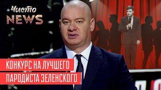 Как Порошенко украинцев шокировал