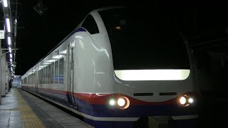 JR信越本線 長岡駅 E653系(おはよう信越)