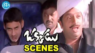 Okkadu Telugu Movie Scenes | Mahesh Babu Kidnaps Prakash Raj Ultimate Scene