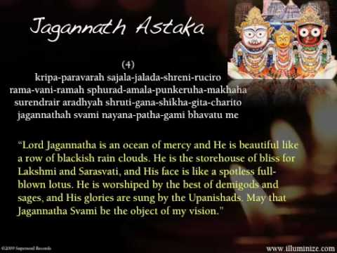 Jagannath Astaka Music Video - Shabda Hari Das