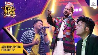 Nepal Lok Star   Season 1   Adhunik Special with