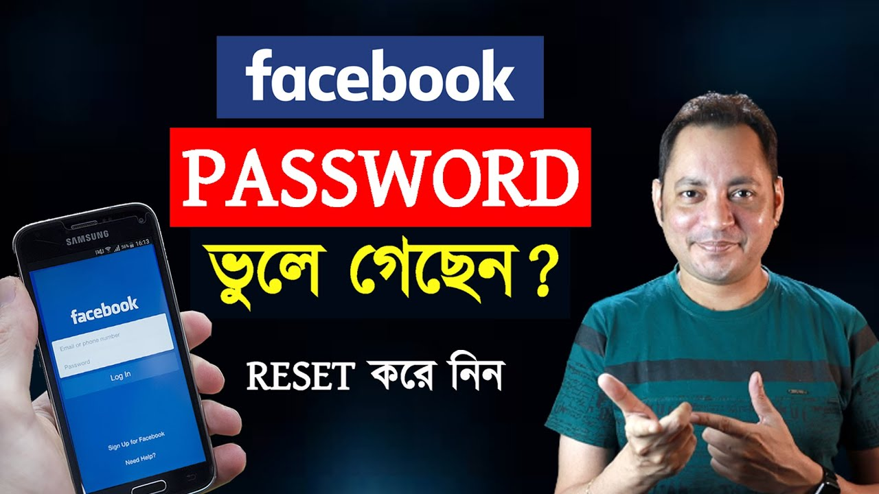 Download How to Recover Facebook Forgot Password 2021   Facebook Forgot Password   Imrul Hasan Khan