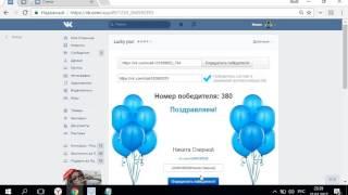 Итоги 23.02 Энерджи Диет Energy Diet Smart в Новосибирске