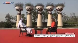 الإمارات تستهدف دخول سوق استثمارات الفضاء الهندية