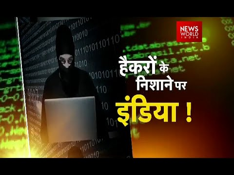 special report on digital india and threats from hackers