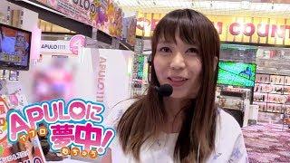 APULO1111店の魅力を、槙野もえちゃんがご紹介! 視聴者の皆さんを夢中...