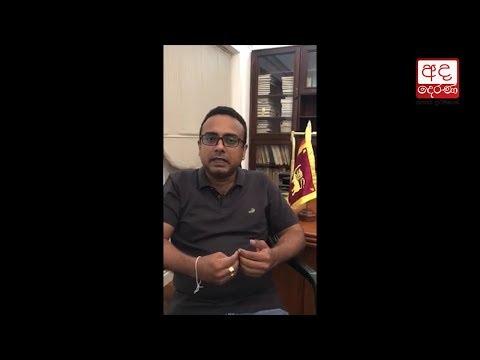 Manusha Nanayakkara gives up ministerial portfolio