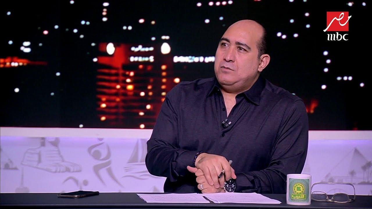 أحمد ناجي يعلق على تدريب شريف إكرامي أثناء مباراة الأهلي وأسوان: حاجه إيجابيه جداً