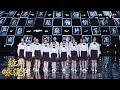 [ 经典咏流传 第二季 ] 厦门六中合唱团为你唱经典《送别》 | CCTV