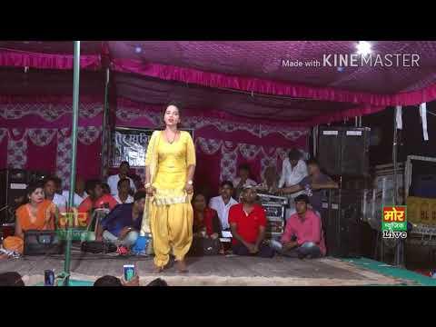 Mera Budha Balam Bas Kare Chedkhani Meri Chadti Ja