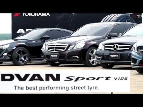 Test Drive Yokohama ADVAN Sport V105