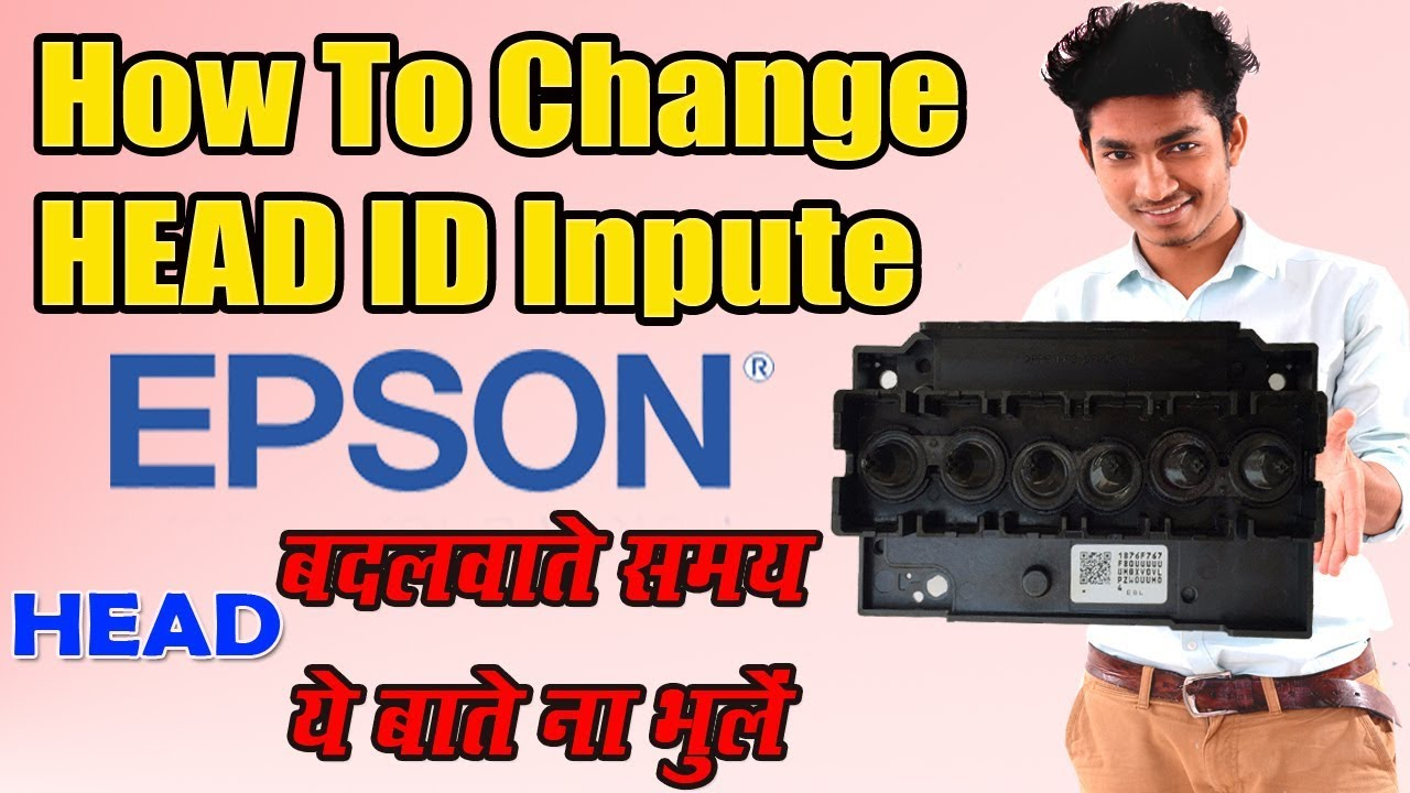 Epson printer print blank pages Problem fix 100% in hindi by