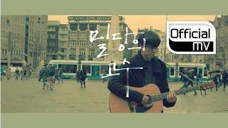 [MV] Eddy Kim(에디킴)(김정환) _ Push & Pull(밀당의 고수)