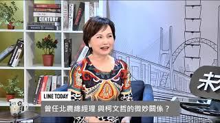 未來市長講|韓國瑜專訪|LINE TODAY|Part2
