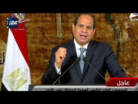 Égypte: Al Sissi Pourrait Rester Jusqu'en 2030