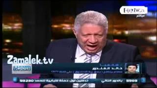 خناقة بين مرتضي منصور وخالد الغندور بسبب مداخلة افراد من الوايت نايتس فى برنامج خالد الغندور