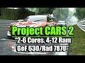 Тест Project CARS 2 на слабом ПК 2 6 Cores 4 12 Ram GeForce GT630 1 Gb Radeon HD 7870 2 Gb mp3